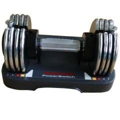 Weight Training  NO. FL-2300KG-RP