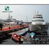 Yacht Dock