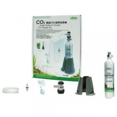 Aluminum Cylinder CO2 Supply Set I-675