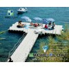 Leisure Platform / Floating Dock for Recreation