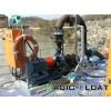 Floating Mining Pump Platform