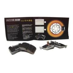 Brake Pad SR-6200