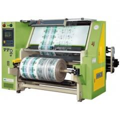 Reversible Rewinding Machine and Roll Inspecting Machine FSE-2