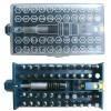 45pcs SurFix Bits Box AV00965