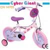 children bike, child bike, baby bike,toy bike,kids bike,juveniles bike,bmx bike