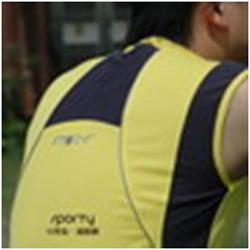 Man's vest