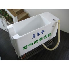 PET MASSAGE BATHTUB