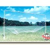 TRAINING GOAL/NET