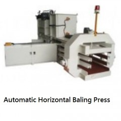 SELL Automatic Horizontal Baling Press--TB0505