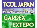 2012  IFEX/GARDEX/EXTEPO 日本國際花卉園藝暨戶外用品展暨五金工具