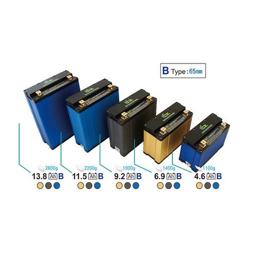 Batteries & chargers B type:65mm