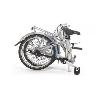 Folding bicycles FD-2004ASL