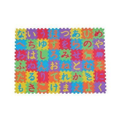 JAPANESE ALPHABETS MAT- C166151