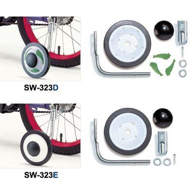 Training Wheel SW-323D(E)