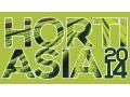 2013 horti asia 亞洲國際園藝農機展