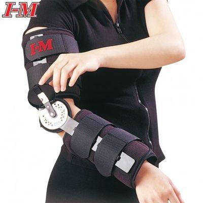 Rehab Functional-Rehabilitation Arm OH-201