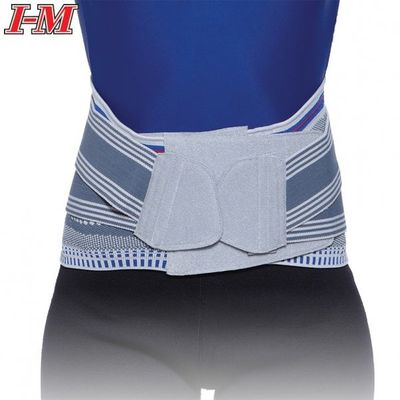 Snug Supports(Flat-Knitting)-Active Snug Supports FB-527