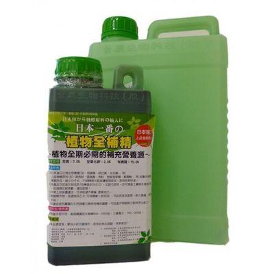ORANGIC NPK 7.9-0.3-02+Bio bacteria