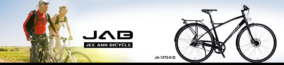 Jee Ann Bicycle Co., Ltd.   吉安車業股份有限公司