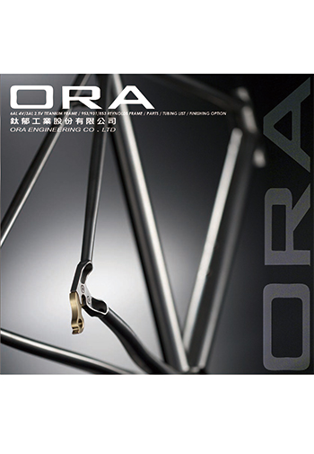 Ora Engineering Co., Ltd. (2014)