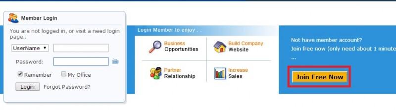 如何註冊成為我們的會員2