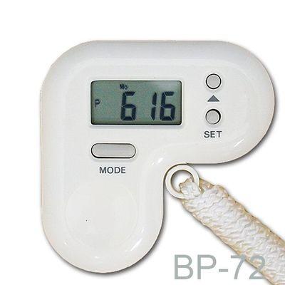 BP-72 Handy Heart Rate Monitors