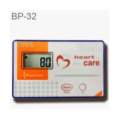 BP-32 Pulse Card