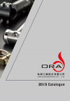Ora Engineering Co., Ltd. (2015 Catalogus)