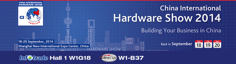 2014China-Int'l-Hardware-Show