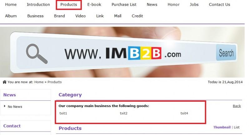 產品頁面管理4