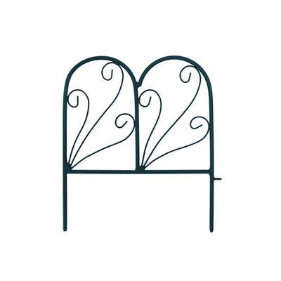 (G11004) Garden Fence