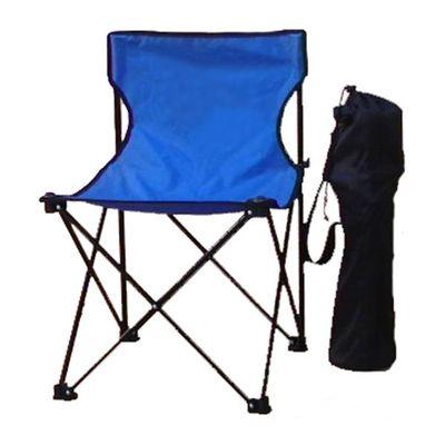 (O10009) Folding Chair