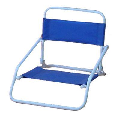 (O10013) Lawn Chair