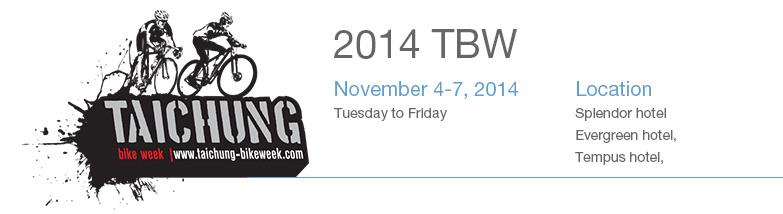 2014TBW台中自行車週