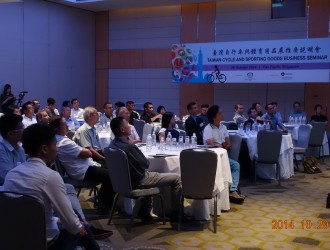 外貿協會在東南亞舉辦「台灣自行車及運動用品產業商機說明會」爭取更多買主來台觀展採購
