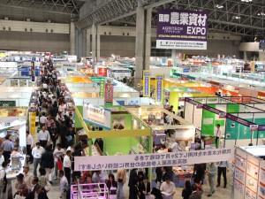 2014 IFEX-GARDEX 日本花卉園藝展