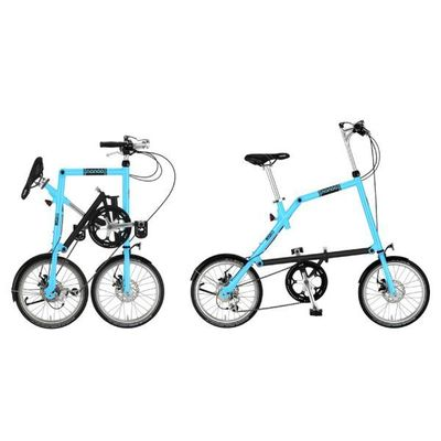 NANOO-16 Bike