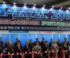 2014 日本東京體育用品展 (10)