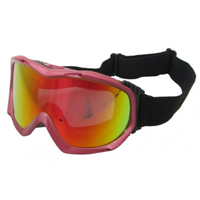 Sports goggles SP226