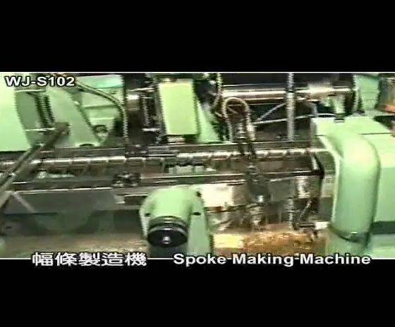 Spoke Making Machine