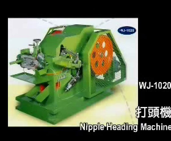 Nipple Heading Machine