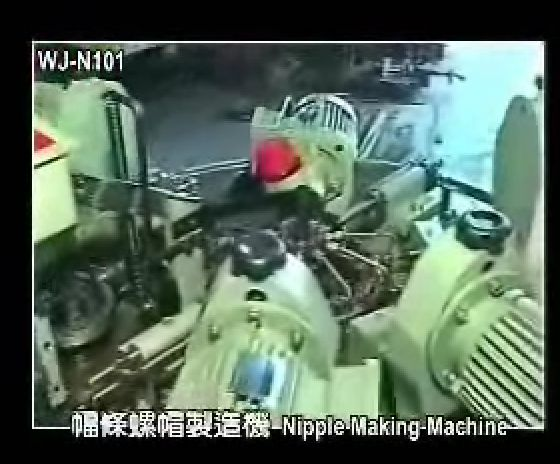 Nipple Making Machine