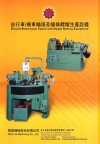 Wian Jia Machinery Co., Ltd. (Bicycle/Motorcycle Spoke and Nipple Making Equipment)