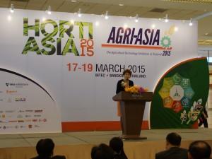 2015 Horti- ASIA 亞洲國際園藝貿易展覽會