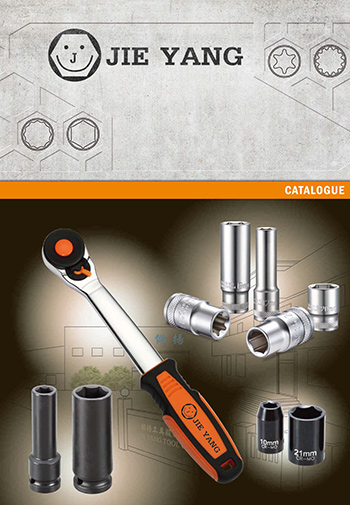 Jie Yang Tool Co., Ltd.