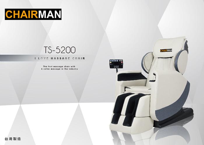 TS-5200_01