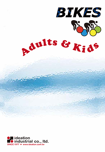 Ideation Industrial Co., Ltd. (China Catalogue - Adults & Kids)