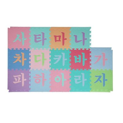 Korean puzzle mat