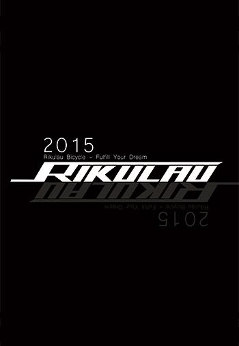 Rikulau International Co., Ltd. ( Catalogue 2015)