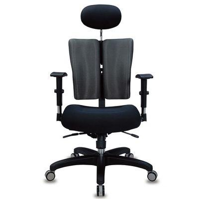 Highback Executive Chair PS-601-B